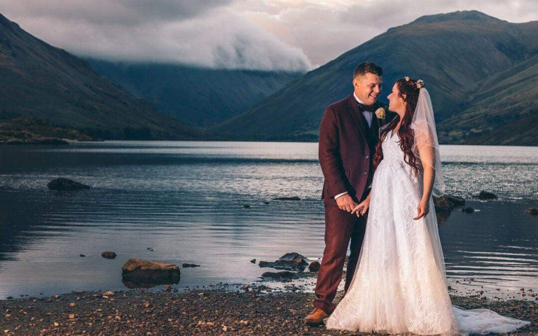 Irton Hall Wedding Photography